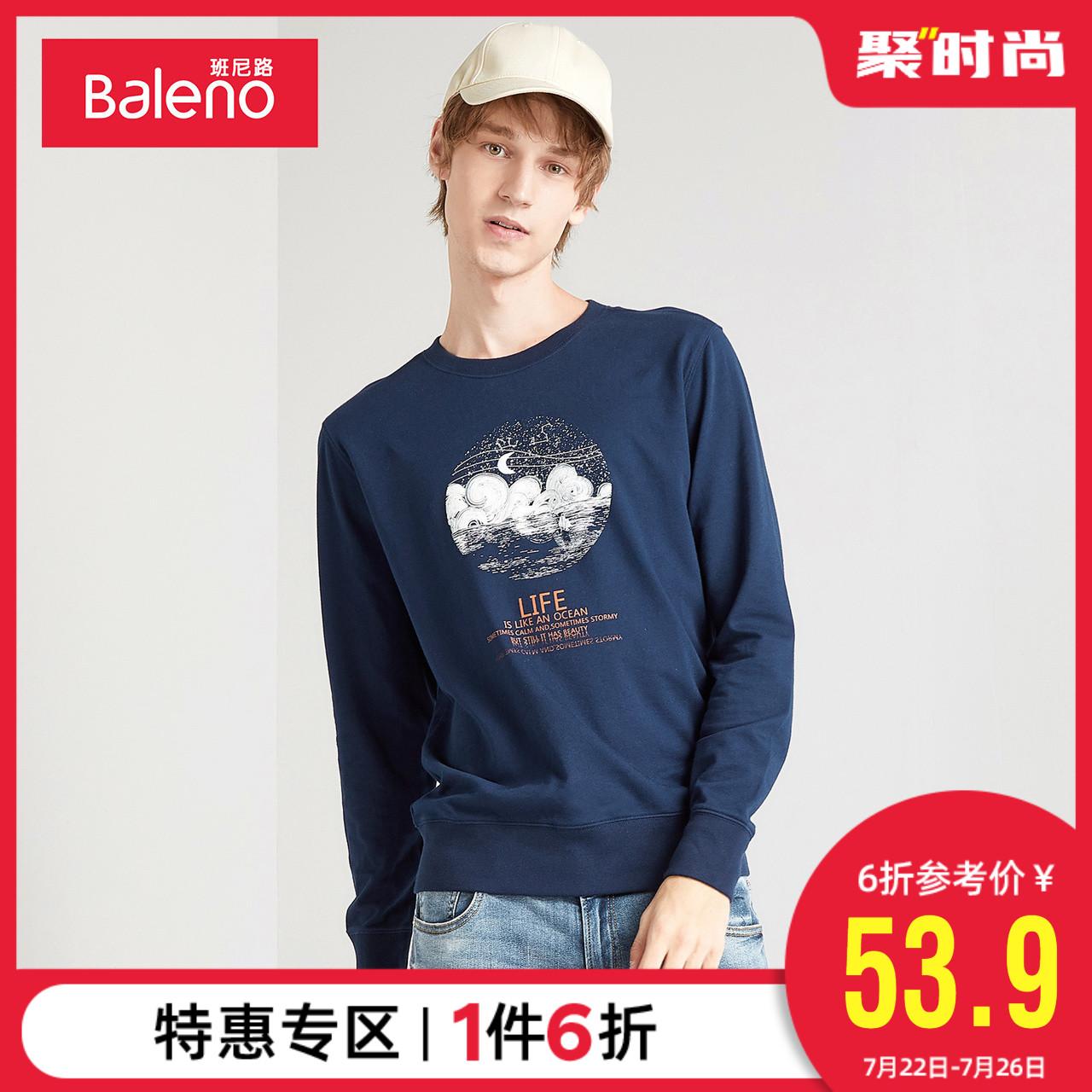Áo len Baleno Baleno nam co giãn in cotton dài tay cổ tròn mùa thu và mùa đông áo khoác mỏng giản dị Z - Cao bồi