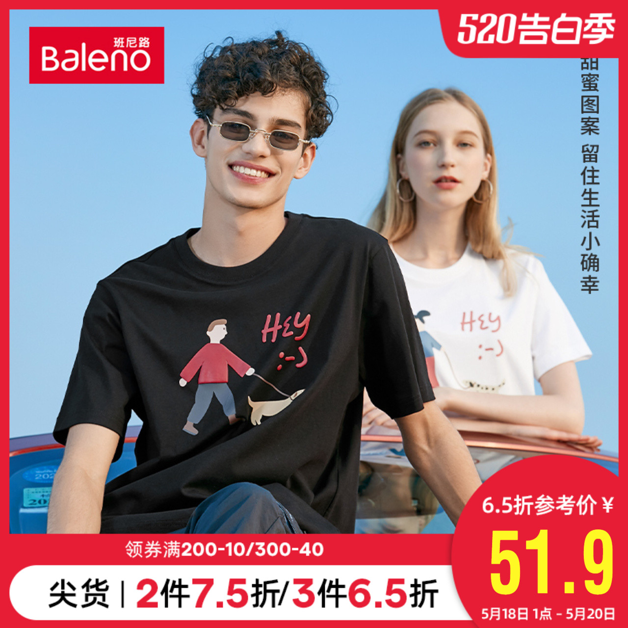 Benny Road 2020 Summer New T-shirt men's short sleeves fashion print loose half-sleeveD T-shirt casual couples
