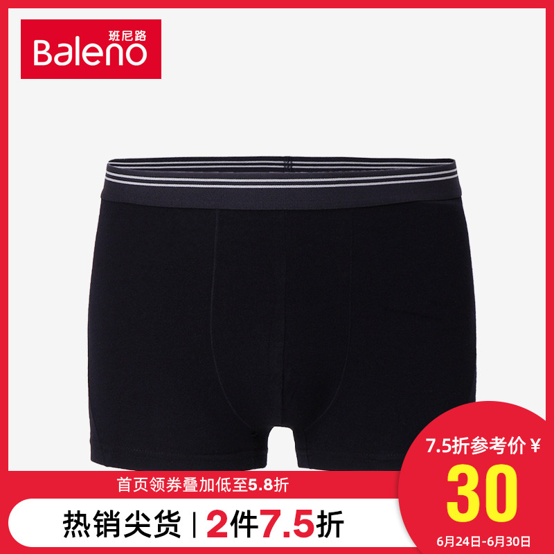 Baleno Banny Road flat-angled trousers young man sexy solid color breathable pants men's panties four-corner pants men