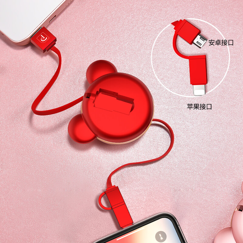 China Red [Apple / Android two in one] creative telescopic ★ portable storage