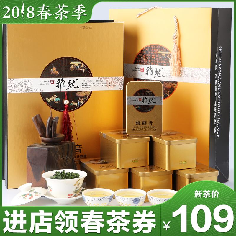 2018 новый Весенний чай Anxi Tie Guan Yin Tea Luzhou Fragrance Gift Box Ароматные навалом Сумки Orchid Ароматный чай Oolong