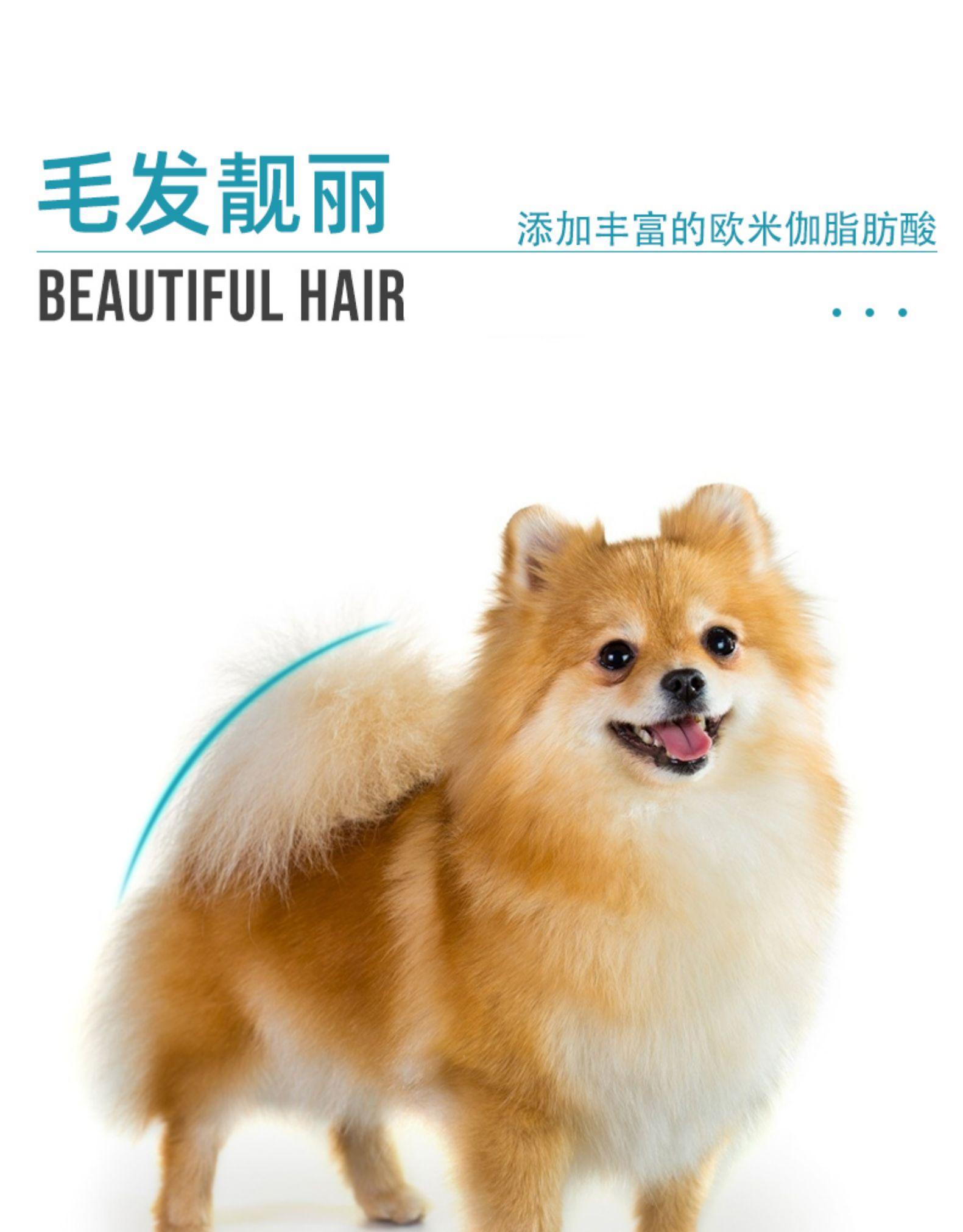 乐喜达博美狗食成犬幼犬专用粮小型犬白色薄美毛去泪痕吃的鸡肉味详细照片