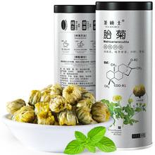 茶硕士清热去火【罐装菊花茶】60g