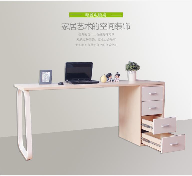 优化-桌子_05.jpg