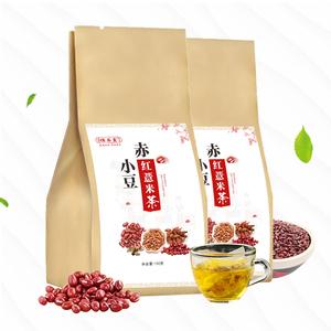 恒草堂红豆薏米茶祛湿150g*2