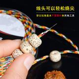 Вязанные 5 цвет Бусины с текстом линии, нефритовая линия, алмазная звезда, луна бодхи core персиковый без эластичные Износостойкий веревочный браслет из бисера