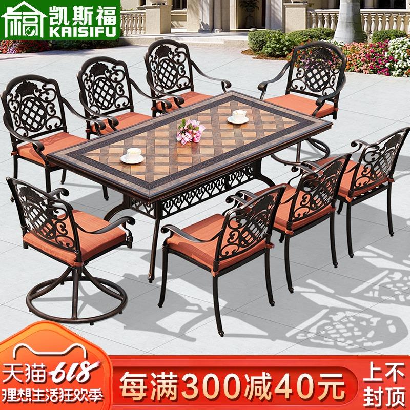 室外铁艺户外院子桌椅铸铝露台套装圆桌餐桌椅别墅天台长桌大庭院