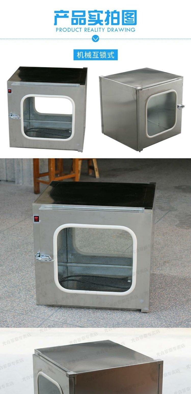 机械连锁304不锈钢传递窗电子互锁消毒传递窗紫外线杀菌灯传递箱