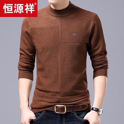Hengyuanxiang của nam giới dày ấm áo len mùa đông nam cổ tròn nửa cao cổ áo Hàn Quốc phiên bản của rắn màu áo len triều