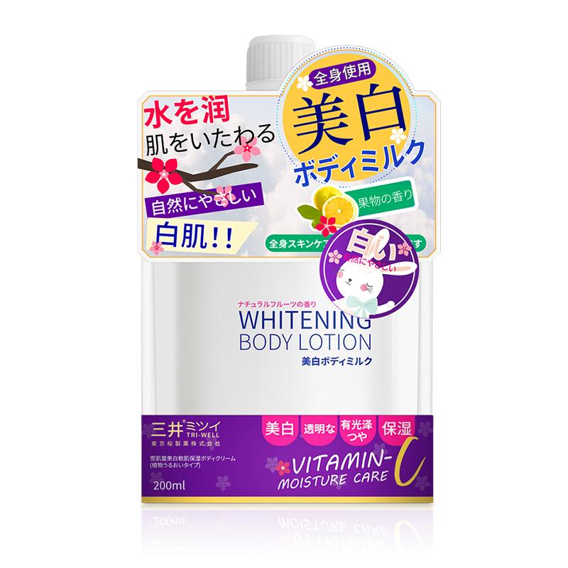 【日本三井】美白保湿身体乳200ml