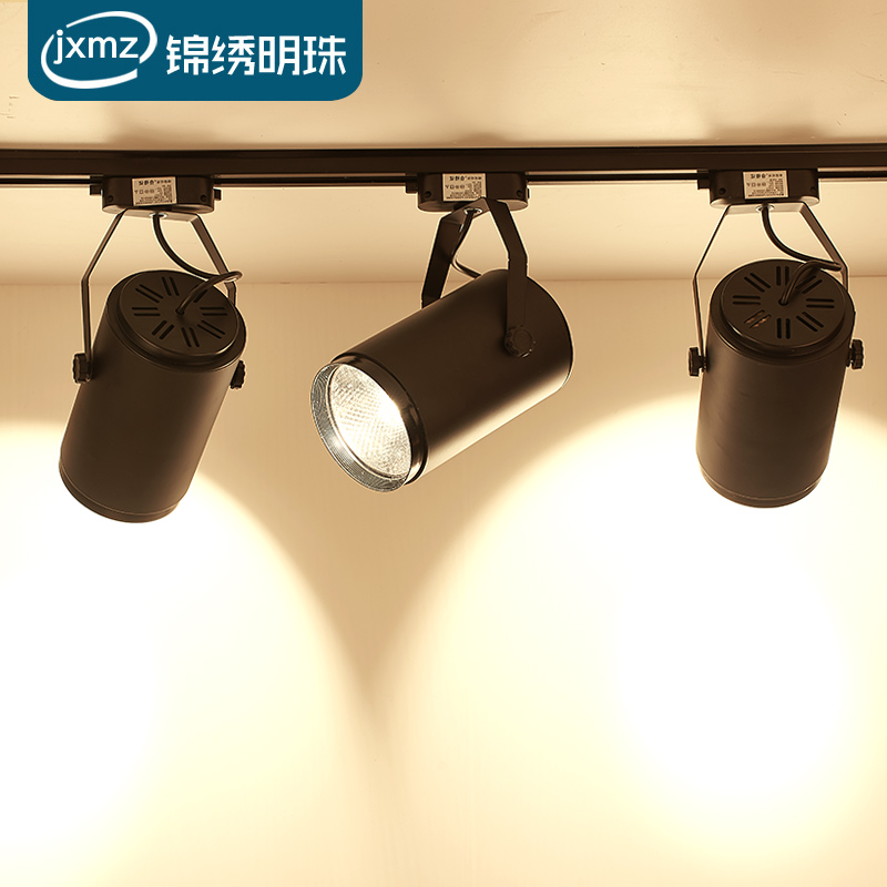 Track Lighting Spotlights Inside Led Lighting Spotlights Cob Track Lights Clothing Store Background Wall Exhibition Hall Spotlight Rail 7w20w30 Usd 1734