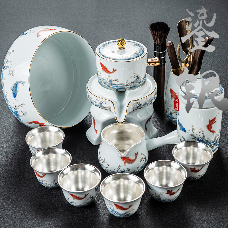 The whole set of silver automatic kung fu tea set home living room small set of stone grinding lazy anti-hot ceramic cup