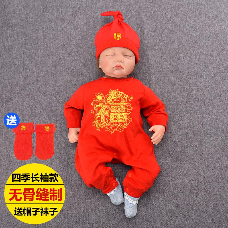 烫金色中国龙婴儿连体哈衣男宝宝帅气夏女小公主衣服洋气喜庆印字