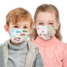 【儿童专用】三层防护一次性口罩20只