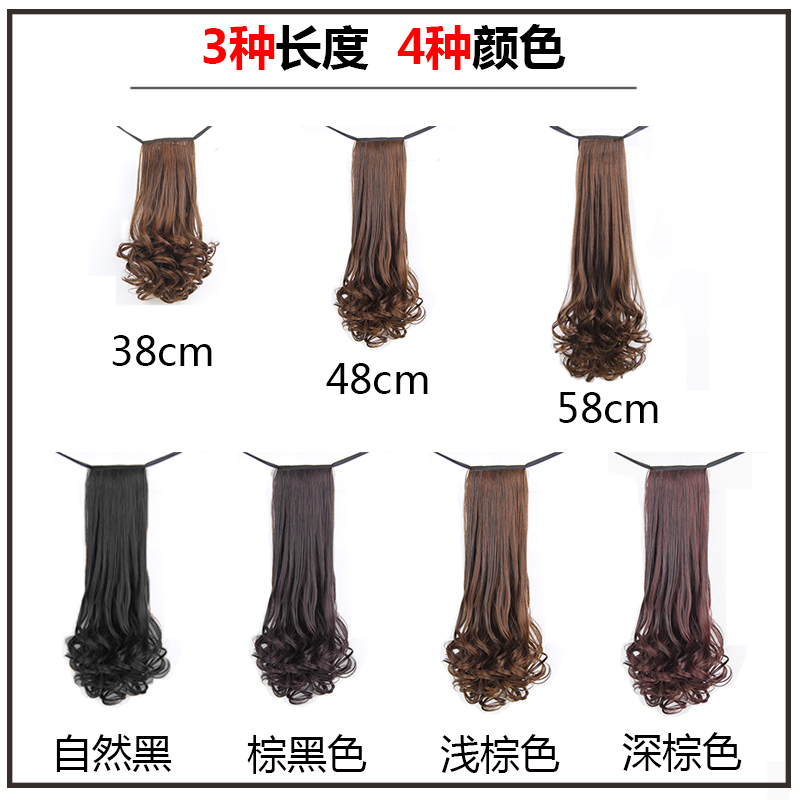 166704d490 Color classification, Short paragraph (natural black) short paragraph (dark  brown) short paragraph(dark brown) short paragraph (light brown) long  paragraph ...