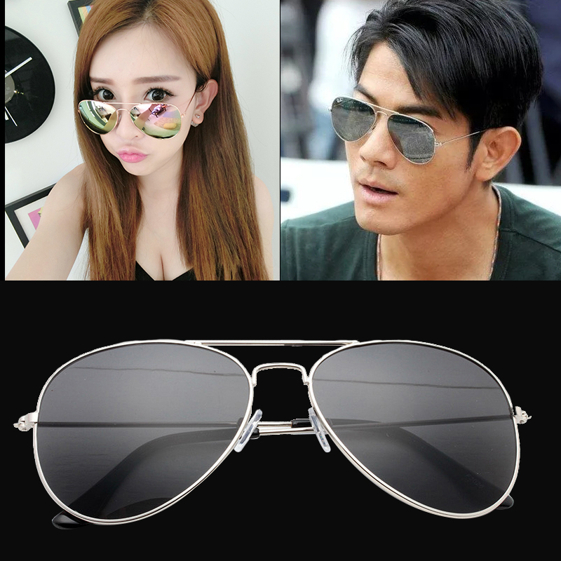 Sunglasses men s 2018 new driver driving personality mirror female net red  tide eyes star models ladies 813ef135660d