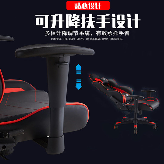 Electricity Chair Household Lifting Arms Computer Chair Comfortable for Student Dormitory Athletic Chair Powings Chair