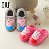 Children's cotton slippers winter female 1-3-6 years old male home non-slip children warm baby slippers indoor cotton shoes bag with
