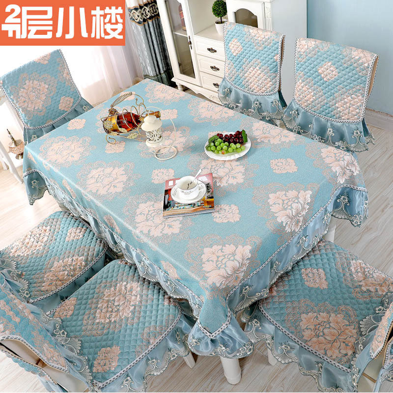Usd 1532 Tablecloth Dining Table Chair Cover Seat Cloth Home Chair