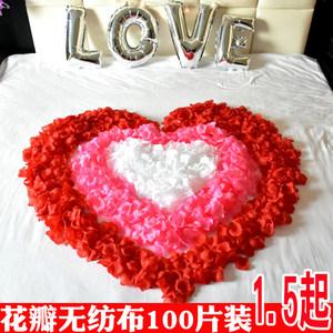 无纺布仿真玫瑰花瓣生日求婚创意布置用品结婚表白浪漫惊喜装饰