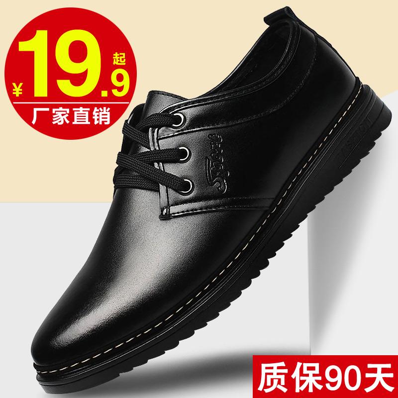 Men's shoes summer breathable tide shoes 2018 new men's shoes England Korean casual shoes work black leather shoes