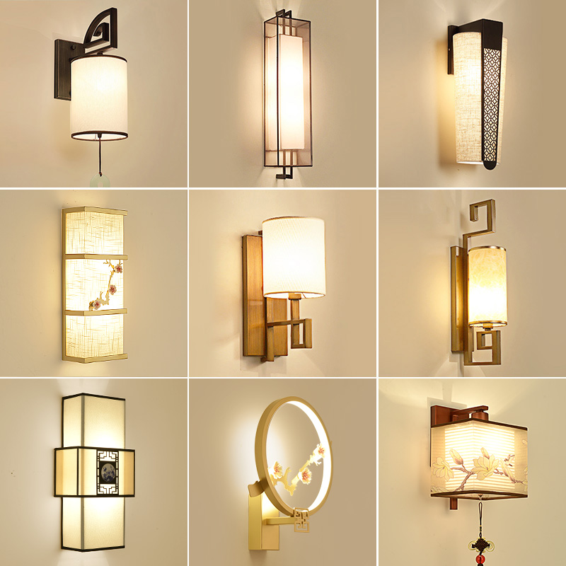 New Chinese Style Wall Lamp Bedside Bedroom Living Room Modern Minimalist Aisle Retro
