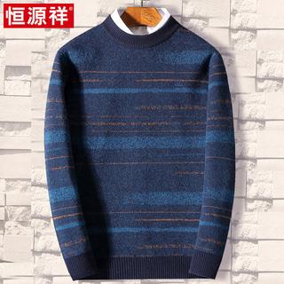 Свитеры, трикотаж,  Утолщённый чисто шерсть рубашка мужчина зимой хеджирование свитер хэн юань сян молодежь мужской круглый вырез свитер мужчина зима волна, цена 4581 руб