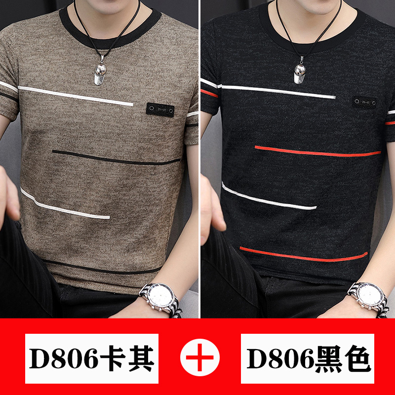 D806 KHAKI (SHORT SLEEVE) + D806 BLACK (SHORT SLEEVE)