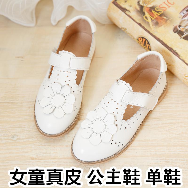 2018 новая коллекция на девочку демисезонный из натуральной кожи туфли детские кожаная обувь корейская версия на девочку башмак детские Маленькая девочка для маленькой принцессы Ботинки