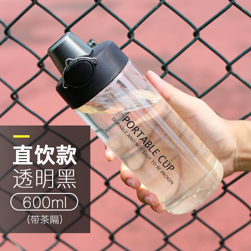 Cover -600ML-black