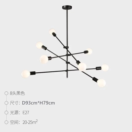 Nordic chandelier Postmodern living room molecular lamp simple art branch chandelier creative personality clothing store lighting