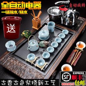 家用紫砂功夫陶瓷茶具套装整套全自动四合一茶台茶海实木石材茶盘