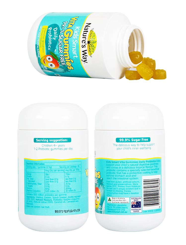 澳洲佳思敏益生菌儿童无糖软糖 促进肠胃消化改善便秘宝宝益生元 产品系列 第12张