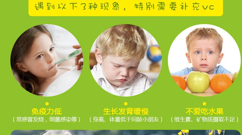 【益智抵抗力组合】Nature s Way佳思敏vc软糖60粒+60粒儿童鱼油 ¥168.00 产品系列 第11张