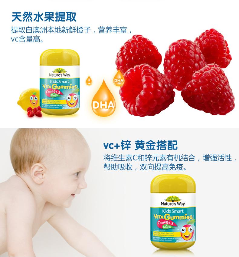 Nature's way佳思敏儿童鱼油dha软糖 宝宝复合维生素鱼油澳洲营养 ¥89.00 产品系列 第10张