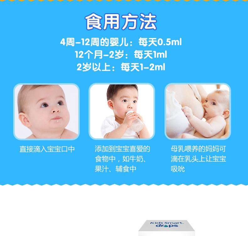 nature's way佳思敏婴幼儿鱼油dha滴剂 澳洲婴儿drops 20ml 新品 ¥109.00 产品系列 第13张