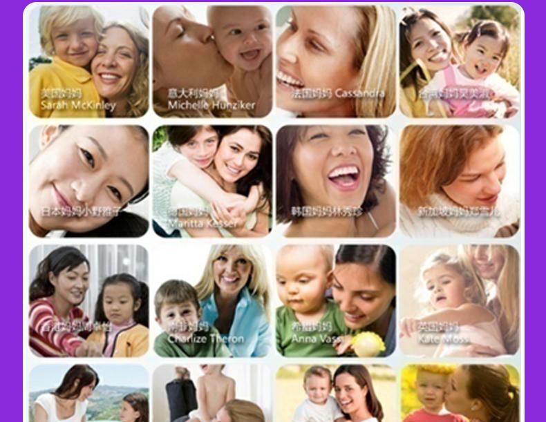 Nature's Way佳思敏儿童高钙营养奶片150片 澳洲进口零食多种补充 产品系列 第22张