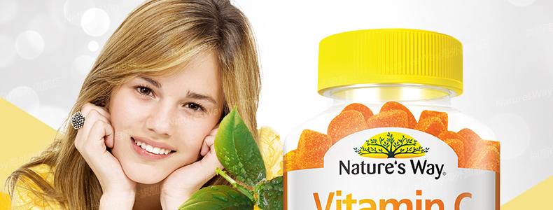 澳洲natures way成人VC佳思敏软糖120粒 维生素C提免疫 美白淡斑 家庭保健 第4张