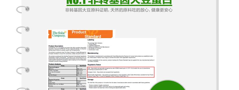澳洲Nature Way速溶蛋白粉375g 塑形增免疫力健身粉 全家营养蛋白 ¥128.00 产品系列 第10张