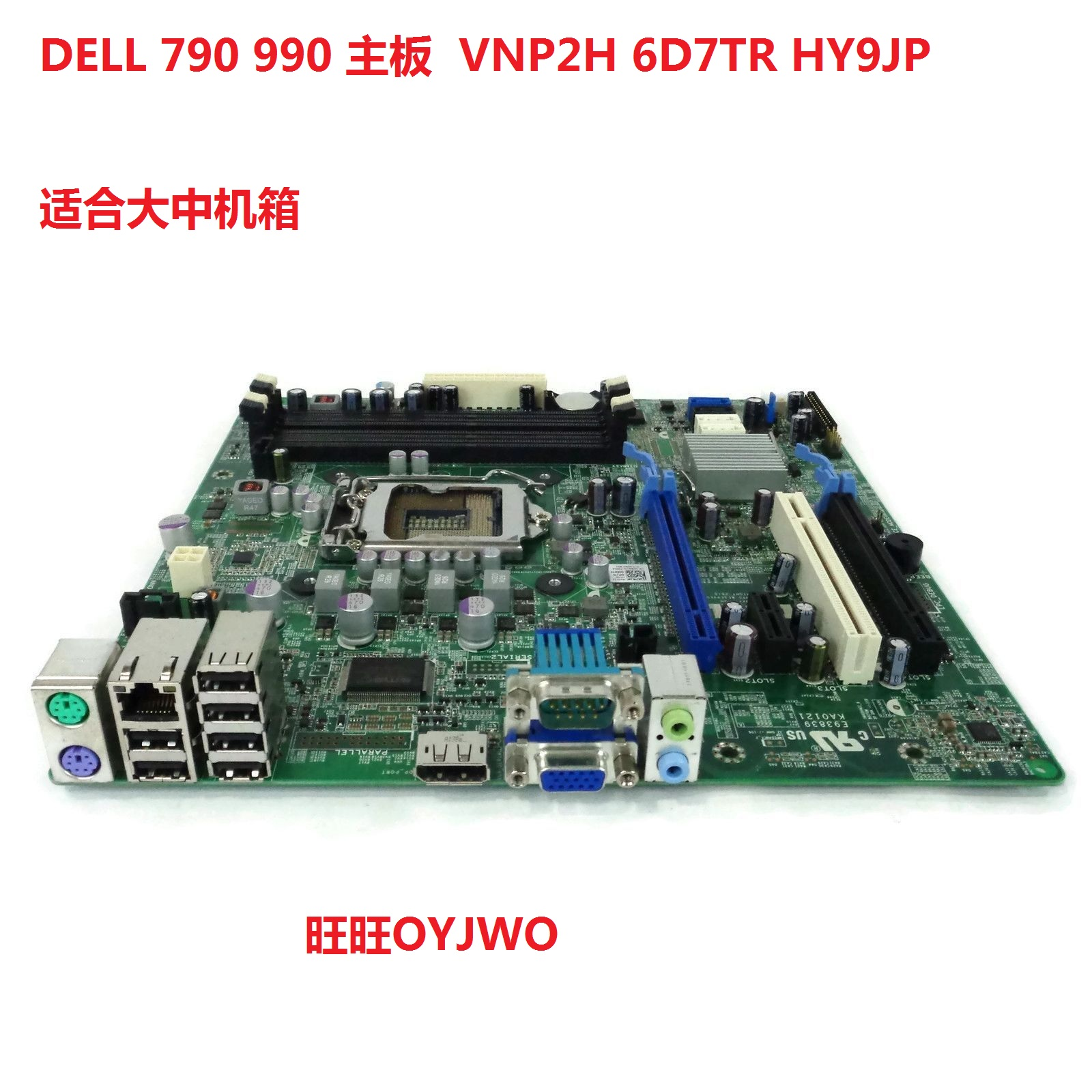 New Dell Optiplex 990 790 t1600 motherboard VNP2H 6D7TR HY9JP