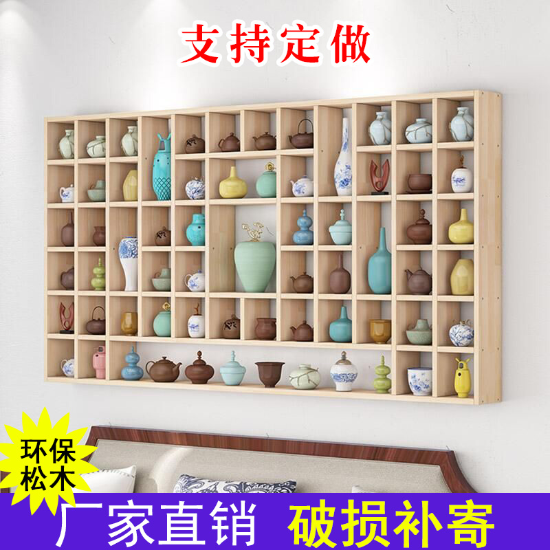 Custom-made solid wooden lattice wall hanging rack collection rack teapot display shelf shelf creative jewelry shelf