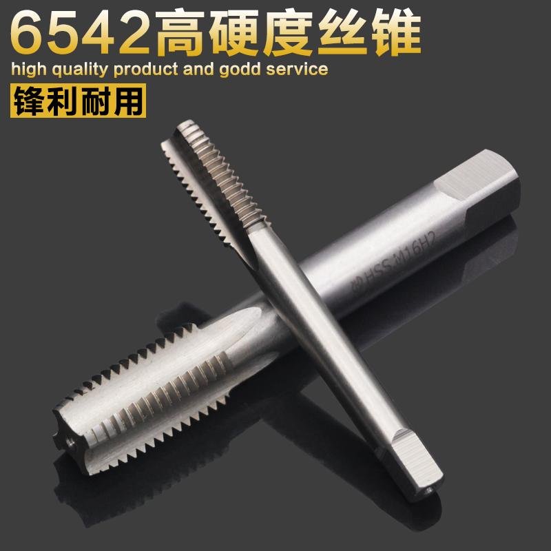 Нержавеющей стали специальный краны атака зуб машинально атака машина провод атака m2m3m4m6m8m10m12m14m16m20 бесплатная доставка