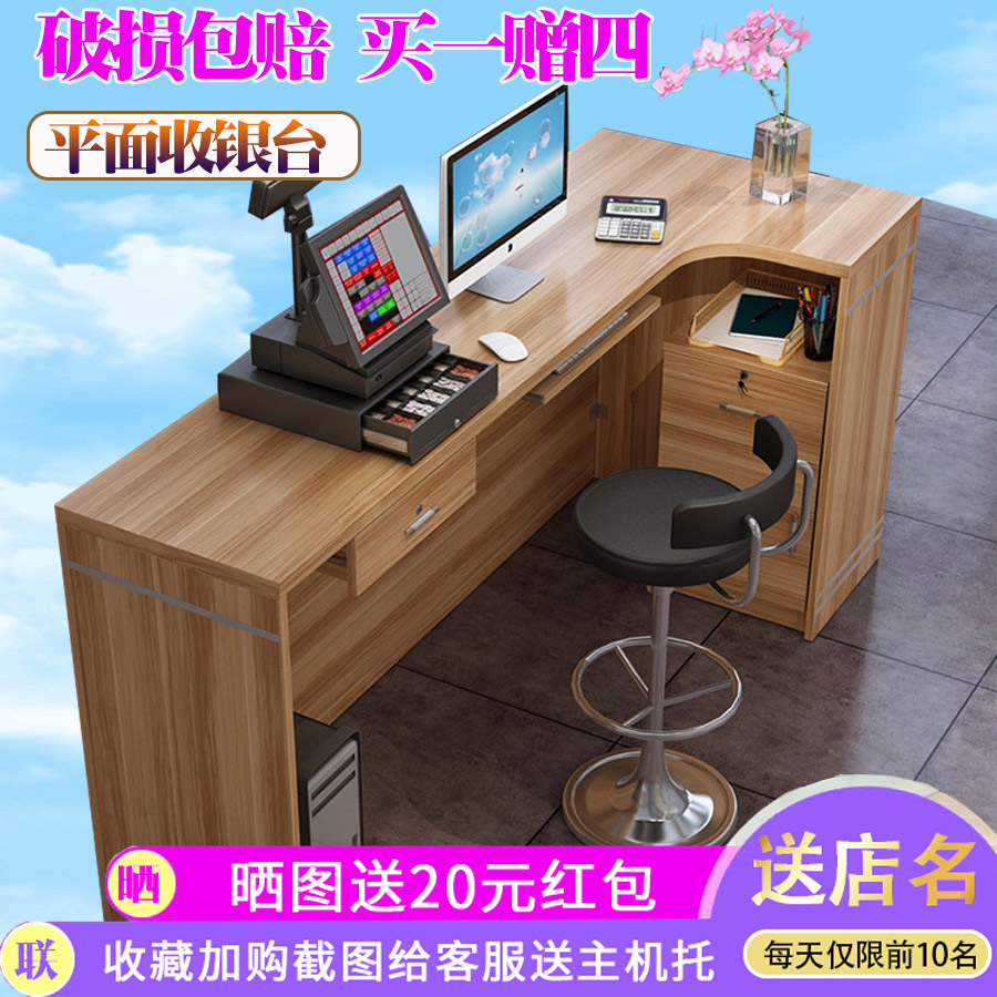 Wondrous Corner Counter Small Fruit Shop Dry Cleaners Fashion Front Interior Design Ideas Tzicisoteloinfo