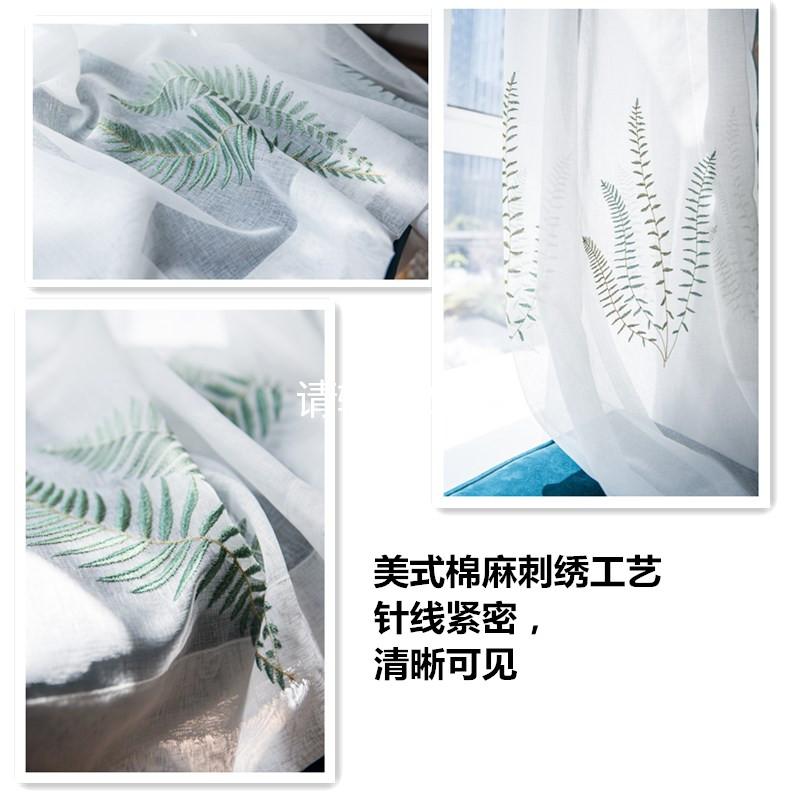 2019年新款棉麻拼接窗帘北欧风客厅卧室窗纱美式飘窗全遮光布定制