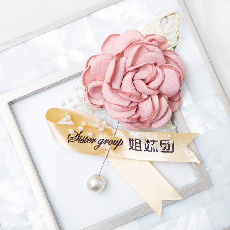 新娘新郎结婚全套胸花伴郎伴娘胸针兄弟团姐妹团婚礼襟花婚庆用品
