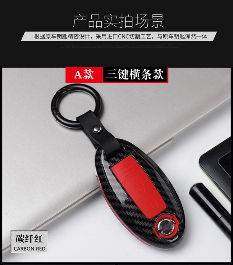Ốp chìa khóa Nissan X-trail - ảnh 11