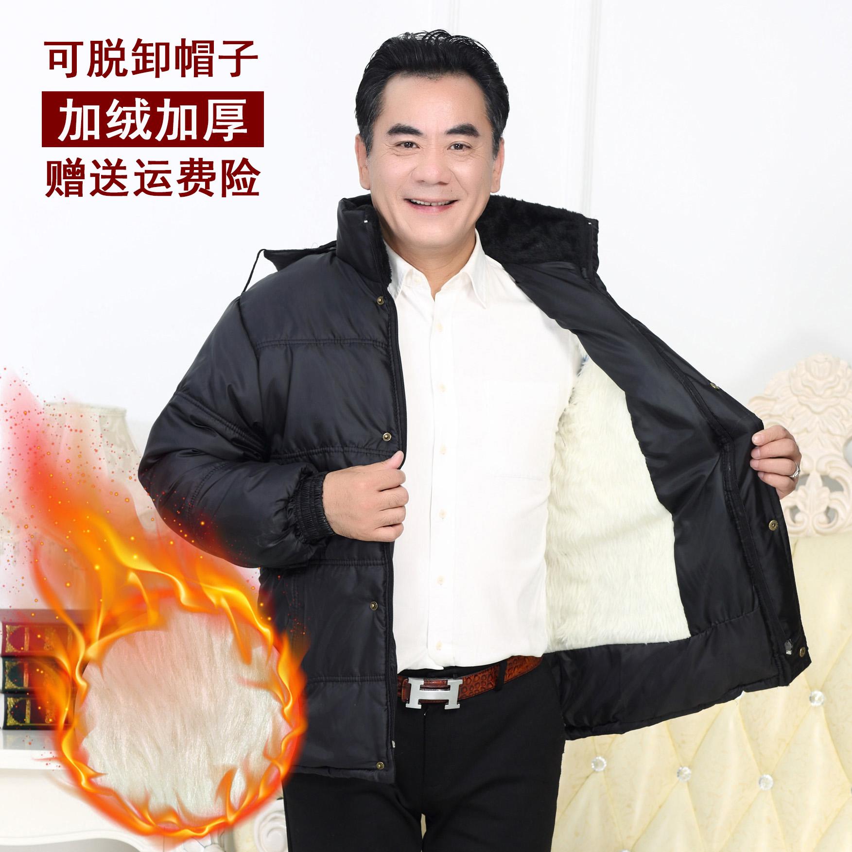 冬裝新款中年男士加絨加厚棉衣棉