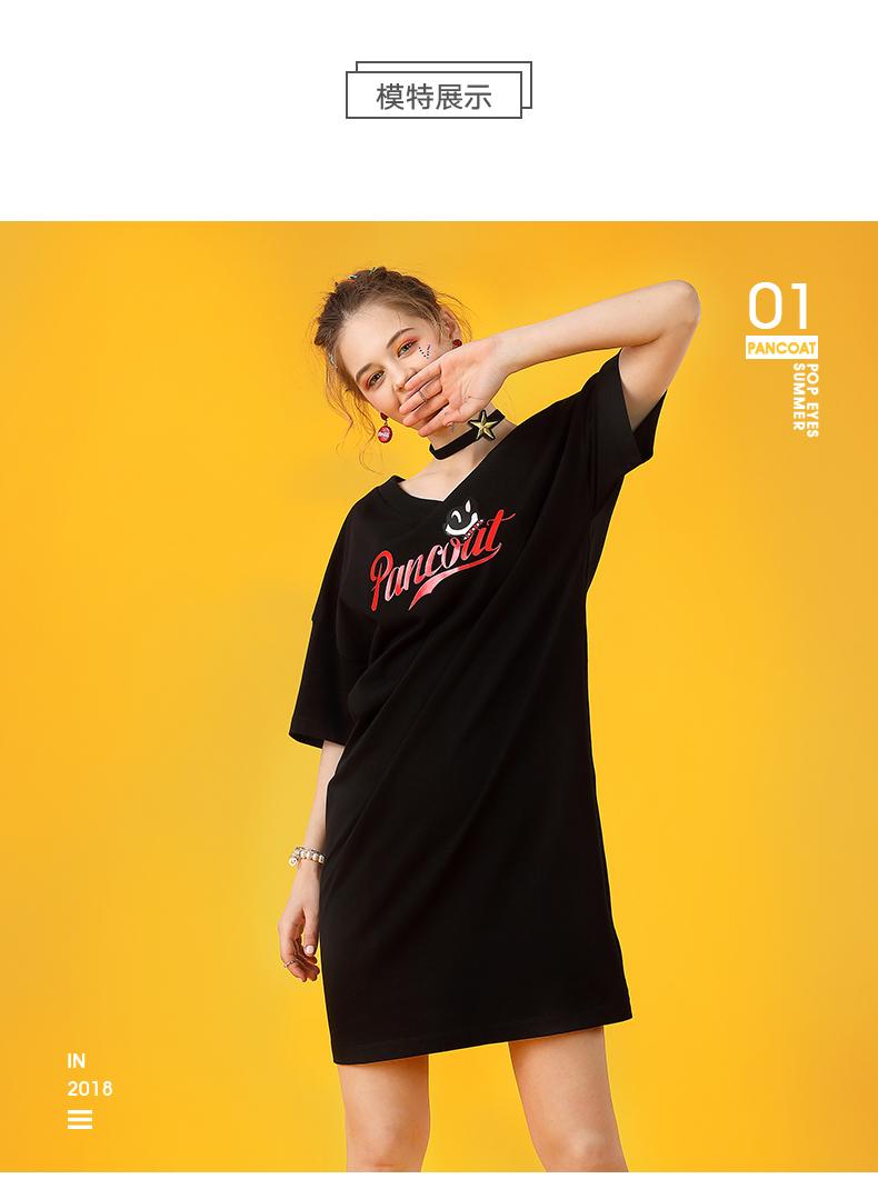 PANCOAT sóng thời trang thư in V-cổ đầm dài tay ngắn T-shirt PCATE182234W