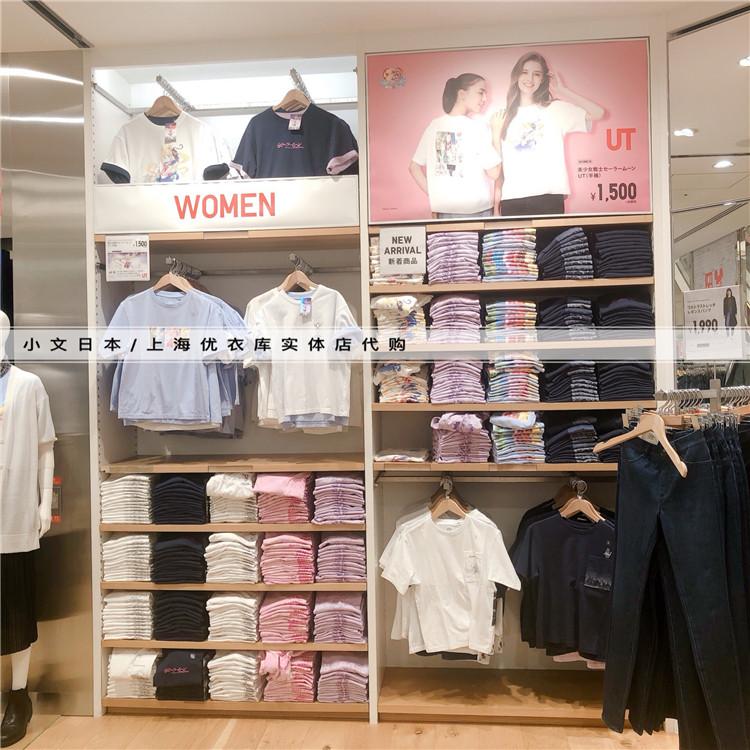 日本优衣库采购19新款UT美少女战士女装夏季限定印花短袖全棉T恤