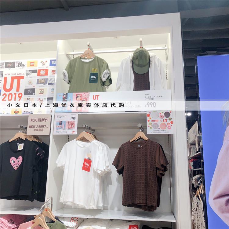 上海优衣库女装夏The brands OKASHI不二家奶糖巧克力短袖印花t恤